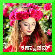 Kannada Beauty Tips Makeup Tips App Store Data Revenue Download Estimates On Play Store