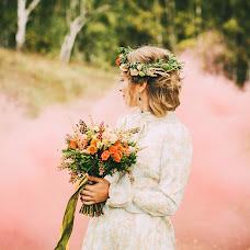 Wedding photographer Darya Bakustina (Rooliana). Photo of 08.09.2018