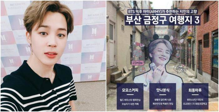 BTS Jimin Promoting Busan