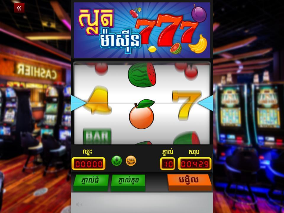 casino games online online kasino