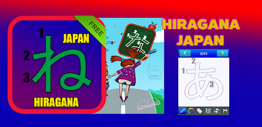 Trace Japan App app (apk) free download for Android/PC/Windows screenshot