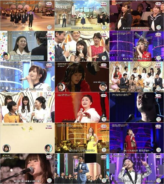 (TV-Music)(1080i) うたコン「朝ドラ名曲と桜満開!春うたSP」 170404