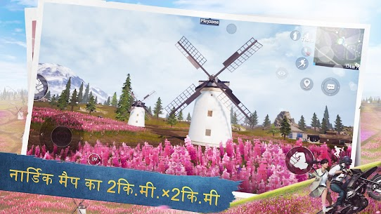 PUBG MOBILE Mod Apk Download Latest Version For Android 3