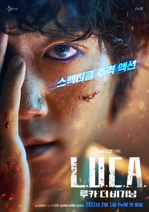 LUCA-The-Beginning-Poster-1