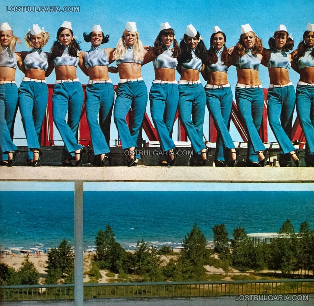 Рекламна фотография на българското черноморие за чуждите туроператори, 1970г.