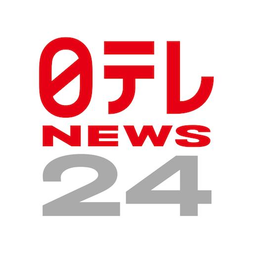 日テレニュース24 app (apk) free download for Android/PC/Windows