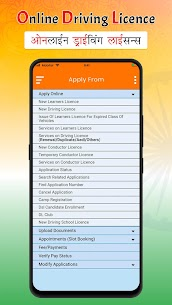 Online Driving license Status Check & Apply Guide 5