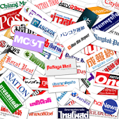 Thailand Newspapers And News