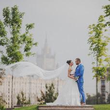 Wedding photographer Maksim Kashlyaev (conn1). Photo of 23.12.2016