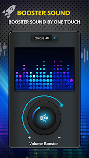 Volume Booster - Bass Booster with Equalizer Screenshot