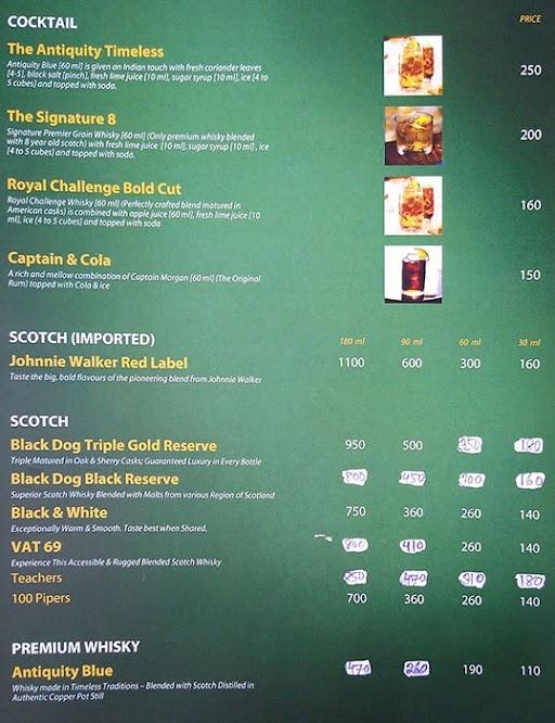 Buninda menu 2