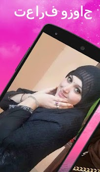 تعارف وزواج زواج مطلقات advice