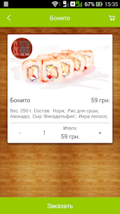 Pizza-Sushi screenshot 3