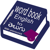Word Book English to Telugu