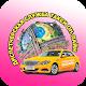 Такси Онлайн Соль-Илецк for PC-Windows 7,8,10 and Mac 7.0.0-201805141157