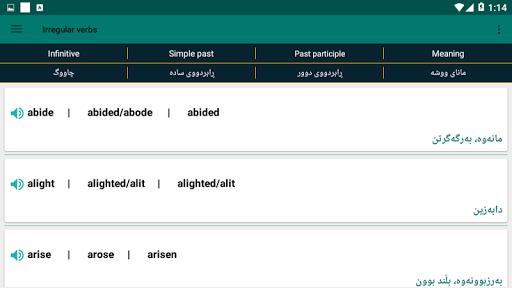 SardamDict Pro 6.5 screenshots 12