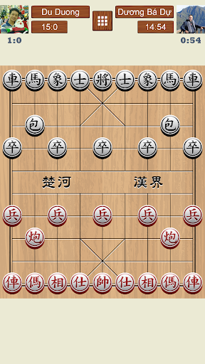 Chinese Chess Online 3.2.2 screenshots 1