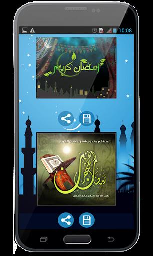 無料书籍Appのramdanのカリーム 記事Game
