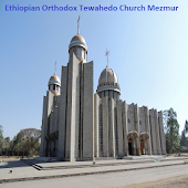 Ethiopian Orthodox Tewahedo Church Mezmur