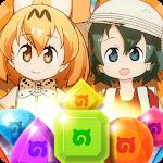 Kemono Friends - The Puzzle Icon
