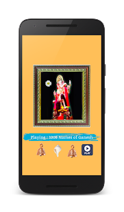 Ganpati Ganesh Chalisa गणेश  चालीसा stotra marathi - náhled