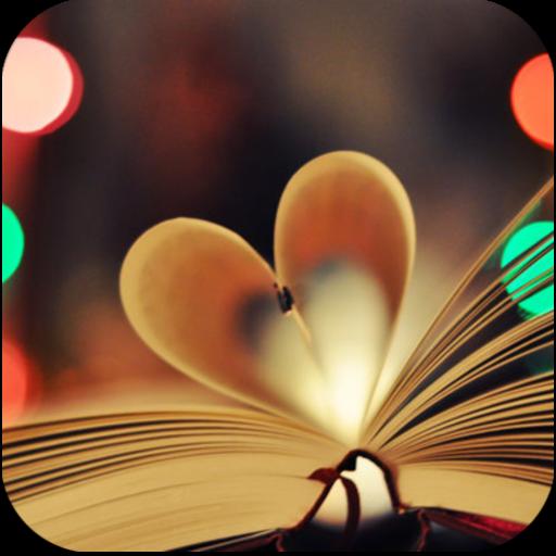 اجمل روايات سعوديه 2016