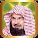 Abdul Rahman Al-Sudais Full Quran for PC-Windows 7,8,10 and Mac