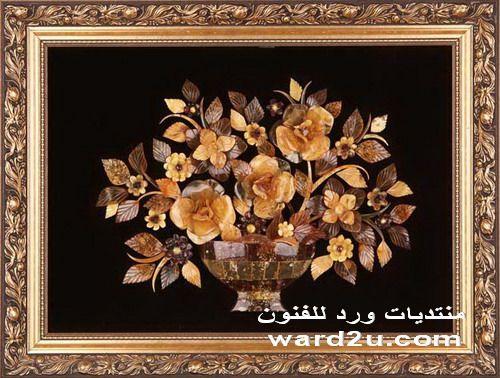 اعمال فنيه ولوحات بالكهرمان