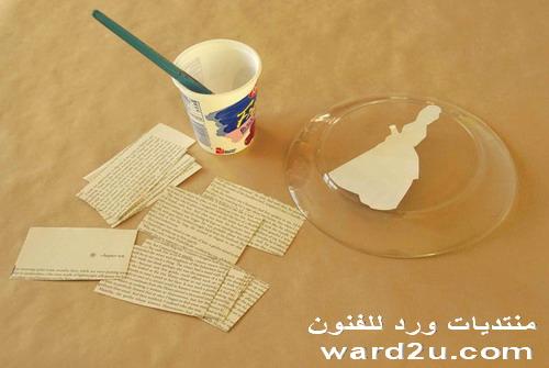 طبق ديكوباج Decoupage glass dishe
