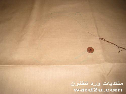 ����� ����� ��������� �������� ٢٠١٤ 5-www.ward2u.com.jpg