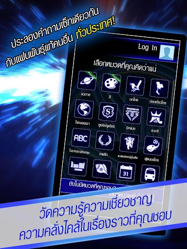 Fanpantae 1.3.2 screenshots 6