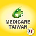 MEDICARE TAIWAN icon