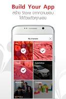 Screenshot of TrueBook