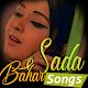 Sadabahar Old Songs - Old Hindi Songs - Rafi Songs for PC-Windows 7,8,10 and Mac