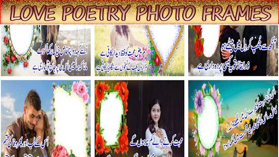 Download Love Poetry , Mohabbat Shayari Photo Frame 2019 For PC Windows and Mac apk screenshot 3