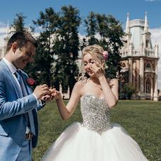 Wedding photographer Aly Rafiev (alirafiev). Photo of 28.06.2018