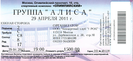 Билеты на самолет москва бургазлиев заказ билета на самолет с николаева