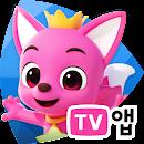 핑크퐁 TV : 인기 동요 동화 포털 file APK Free for PC, smart TV Download