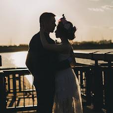 Wedding photographer Darya Zuykova (zuikova). Photo of 09.05.2018