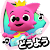 PINKFONG!知育童謡アニメ絵本 file APK Free for PC, smart TV Download