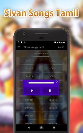 Sivan Songs Tamil  screenshots 2