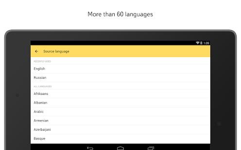 Yandex.Translate- screenshot thumbnail