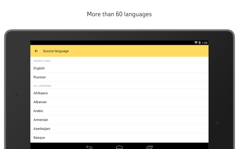 Yandex.Translate- screenshot