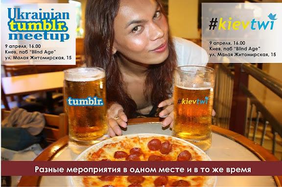 #kievtwi 09.04.11