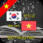 Tải Dịch tiếng Hàn APK