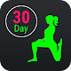 Download 30 Day Fitness Challenge - Full Body Workout For PC Windows and Mac