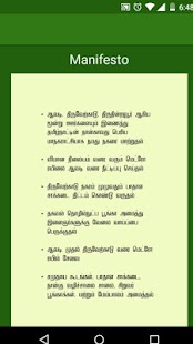 """My Avadi"" Mobile App- screenshot thumbnail"