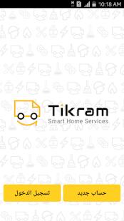 Tikram - تكرم - náhled