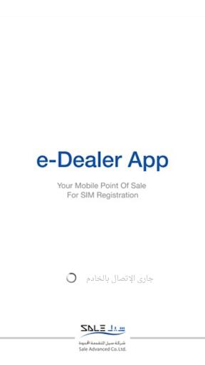 e-Dealer App