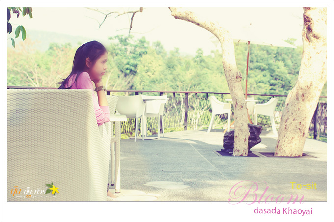 me at..tosit Bloom Dasada Khaoyai